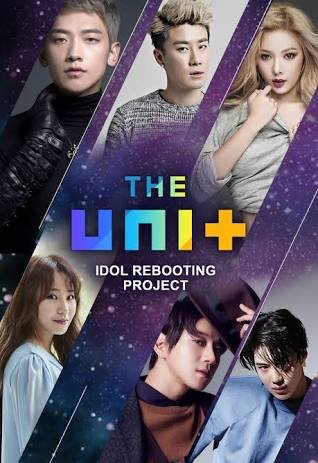 the unit, idol rebooting project